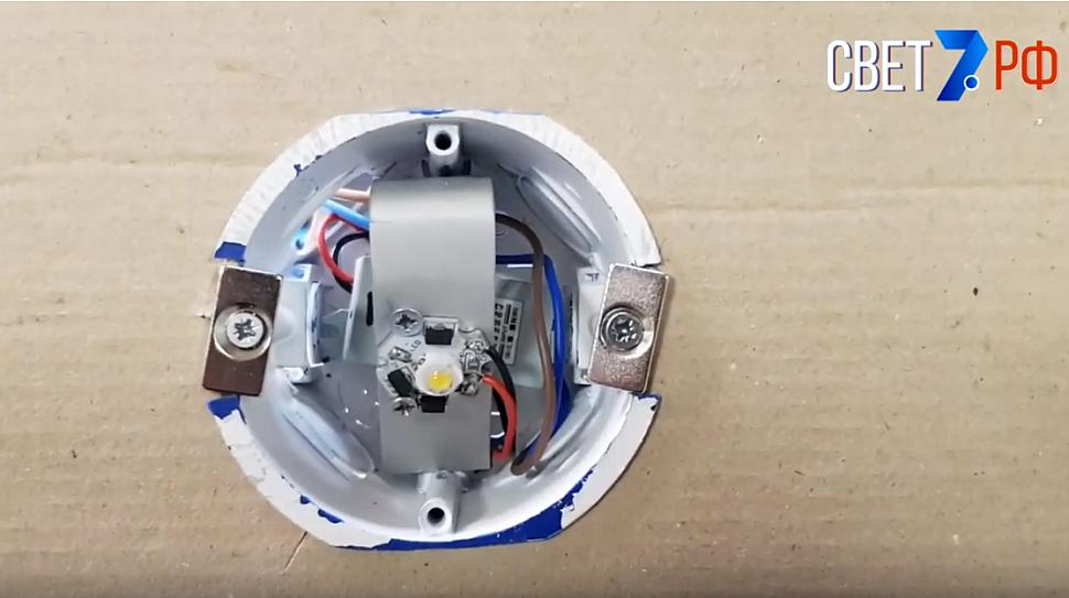 Монтаж светильников в подрозетник Integrator