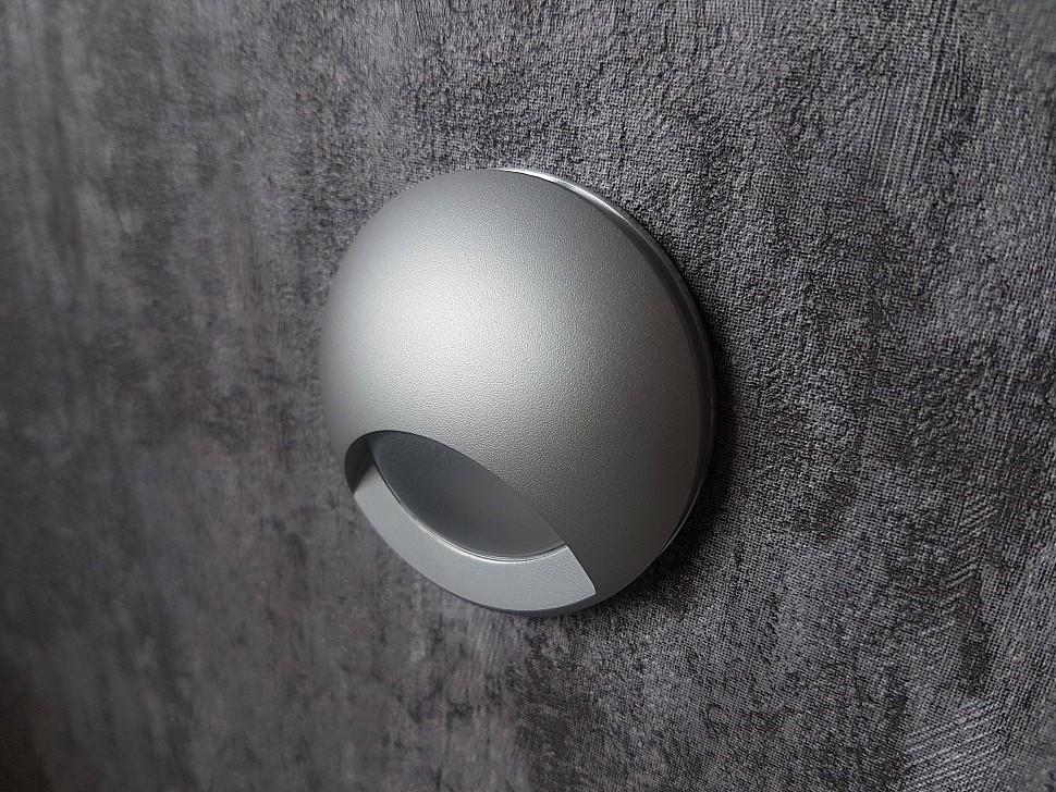 Монтаж встраиваемых светильников Integrator
