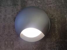 Накладной светильник светодиодный Integrator IT-707 AL